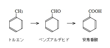 benzoicasid