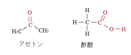 carbonyl
